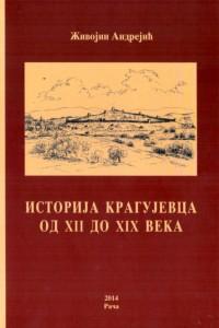 24.Kragujevac