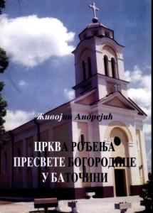 CrkvaBatocina