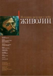 Katalog1.2002