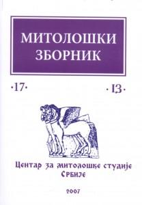 Mitol.zbornik