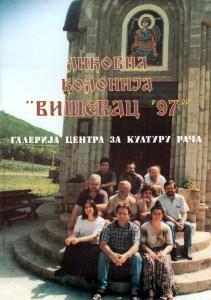 Visevac.97